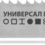 rospil-universal-М42-1