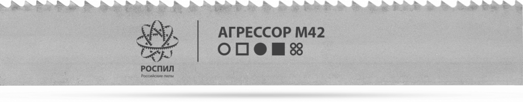 Агрессор М42