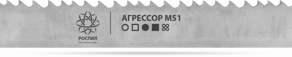 Агрессор М51