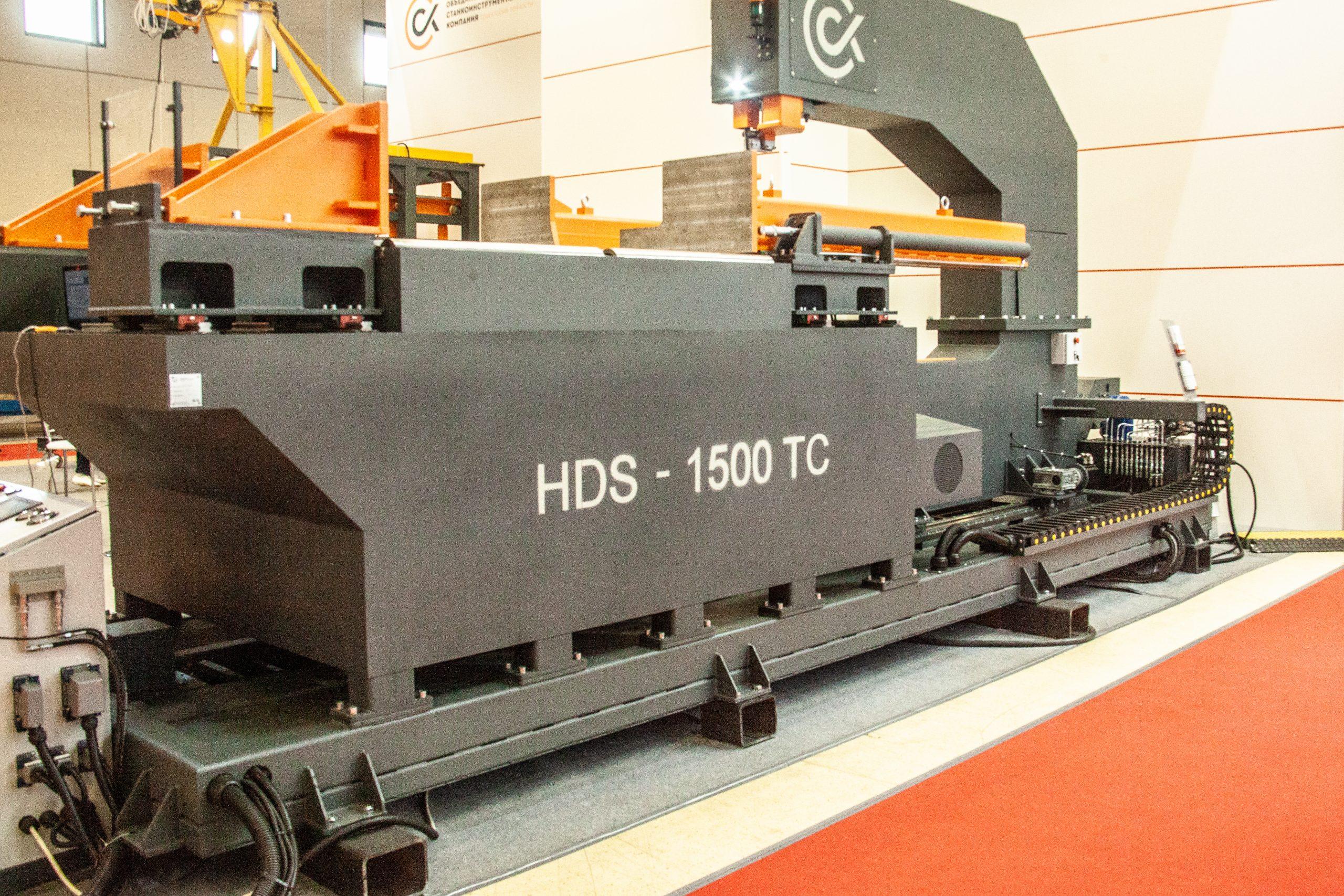 станок hds 1500 tc